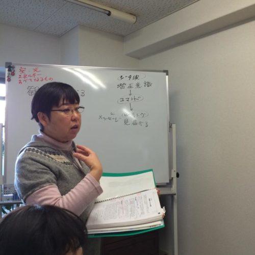 シータヒーリング ヒーリングサロン ROKUTANI